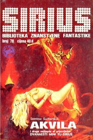 Sirius - Biblioteka znanstvene fantastike broj 78
