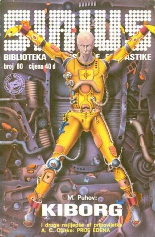 Sirius - Biblioteka znanstvene fantastike broj 80