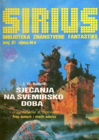 Sirius - Biblioteka znanstvene fantastike broj 81