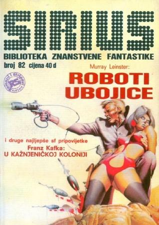 Sirius - Biblioteka znanstvene fantastike broj 82