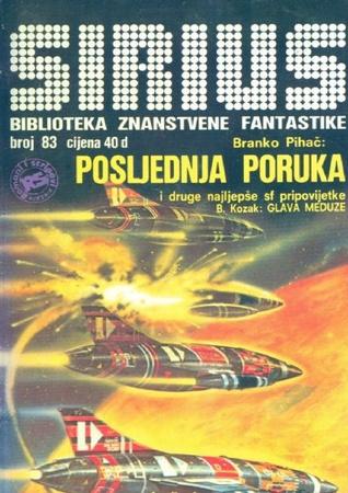 Sirius - Biblioteka znanstvene fantastike broj 83