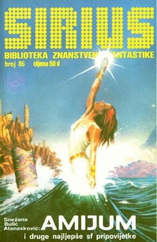 Sirius - Biblioteka znanstvene fantastike broj 86