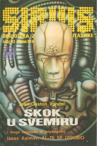 Sirius - Biblioteka znanstvene fantastike broj 93