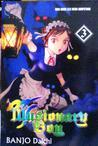 Illusionary Boy Vol. 3