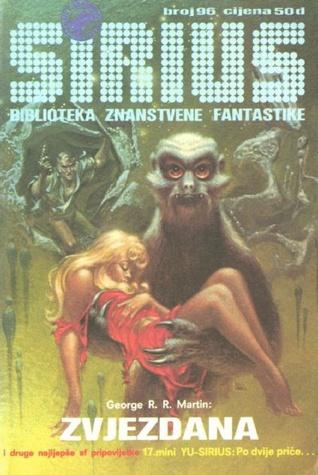 Sirius - Biblioteka znanstvene fantastike broj 96