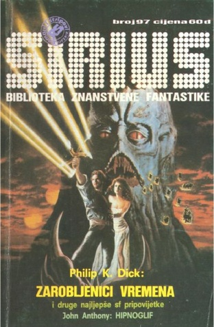 Sirius - Biblioteka znanstvene fantastike broj 97