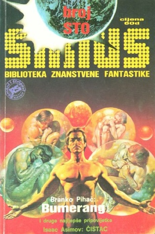 Sirius - Biblioteka znanstvene fantastike broj 100