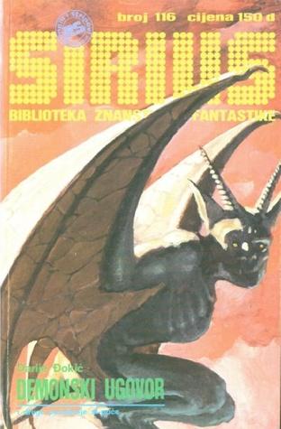 Sirius - Biblioteka znanstvene fantastike broj 116