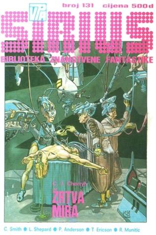 Sirius - Biblioteka znanstvene fantastike broj 131