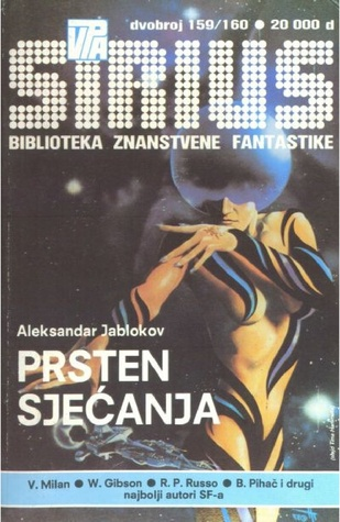Sirius - Biblioteka znanstvene fantastike broj 159/160