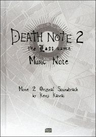 Death Note 2: The Last name Music Note