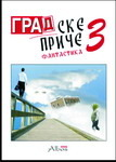 Gradske priče 3: fantastika