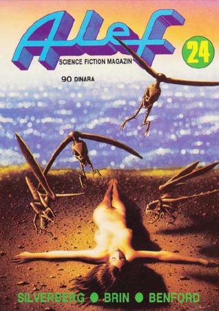 Alef - Science fiction magazin broj 24