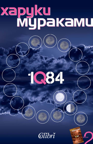PDF 1Q84 BOOK 3 (1Q84) Book Free Download ( pages)