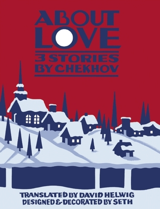 About Love: Three Stories
