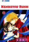 Kenketsu Rush (Vol #2)