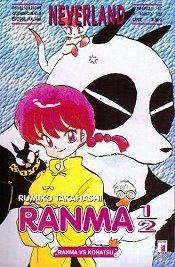 Ranma ½, Vol. 49