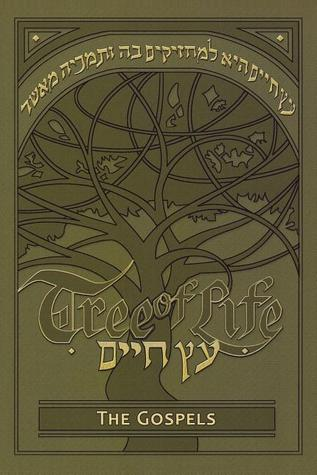 Tree of Life Bible: The Gospels