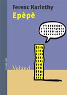 Epépé