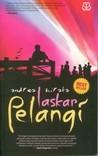 Laskar Pelangi (Tetralogi Laskar Pelangi, #1)