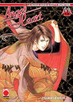 Angel Heart, Vol. 49