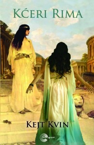 Kceri Rima(The Empress of Rome 2)