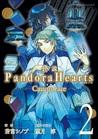 Pandora Hearts ~Caucus Race~ 2