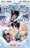 ONE PIECE 68 (One Piece, #68)