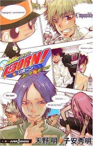 家庭教師ヒットマンREBORN! 隠し弾1 骸・幻想 [Katekyo Hitman Reborn! Kakushi-dan Mukuro no genso] (Reborn! Hidden Bullet, #1: Mukuro's Illusions)