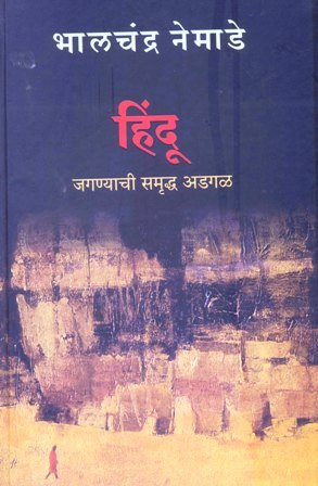 1 by bhalchandra nemade 16179120 fandeluxe Images