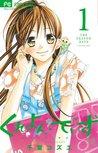 Crayon Days - Daikirai na Aitsu, Vol. 01 by Kozue Chiba