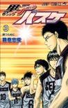 黒子のバスケ 3 [Kuroko no Basuke 3] (Kuroko's Basketball, #3)