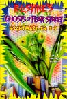 Nightmare in 3-D (Ghosts of Fear Street, #4)