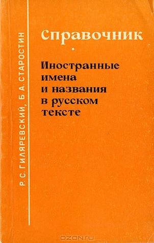 triggers joseph sugarman на русском