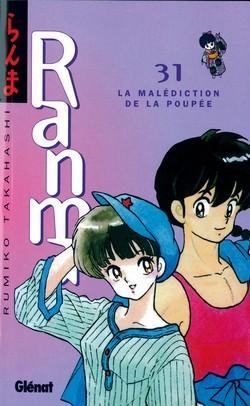 Ranma 1/2, Tome 33: Les Champignons Magiques (Ranma ½, #33)