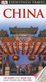 China by Hugh Sebag-Montefiore