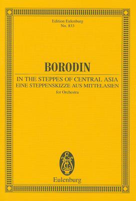 IN STEPPES OF CENTRAL ASIA STUDY SCORE