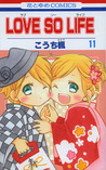 Love so Life, Vol. 11 by Kaede Kouchi