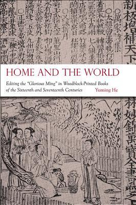Home and the World: Editing the