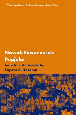 Nawab Faizunnesa's Rupjalal