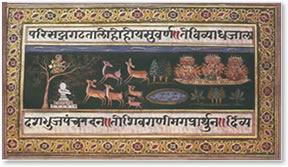"""Critical Studies inthe Mahabharata"""