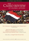 The Cairo Review of Global Affairs