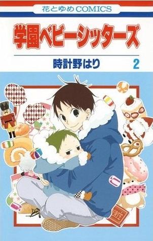 Výsledek obrázku pro gakuen babysitters vol 2