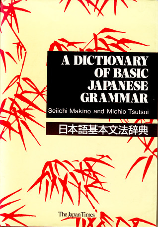 A Dictionary Of Basic Japanese Grammar By Seiichi