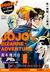 ジョジョの奇妙な冒険 第1部 ファントムブラッド 総集編 [Jojo no kimyō na bōken 1 fantomu buraddo Soushuuhen] (Jojo's Bizarre Adventure Part 1 Phantom Blood Omnibus)