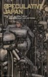 Speculative Japan 3: Silver Bullet and Other Tales of Japanese Science Fiction and Fantasy
