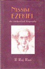nissim-ezekiel-the-authorized-biography