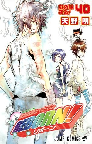 家庭教師ヒットマンREBORN! [Katekyo Hitman Reborn!] 40 (Reborn!, #40)
