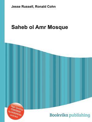 Saheb Ol Amr Mosque