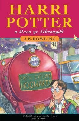 Harri Potter maen yr Athronydd